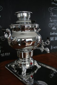 Nerissa Eve Weddings samovar hire